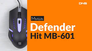 Распаковка <b>мыши Defender Hit</b> MB-601 / Unboxing Defender Hit ...