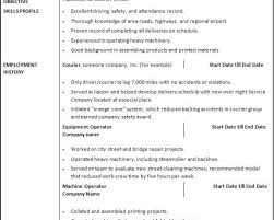 100 Resume Templates Google Docs 100 Best Resume Templates