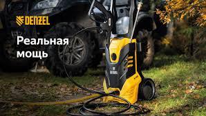 <b>Мойки высокого давления</b> — купить на Яндекс.Маркете