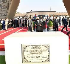 جنازة عسكرية لقرينة السادات.. خبراء: تكريم للمرأة المصرية في شخص «جيهان» -  دار الهلال