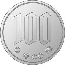 百円玉の表裏のイラスト イラストカットcom