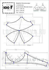 Bra Patterns Free Enchanting 48 Bra Patterns Free Download Lqaudio