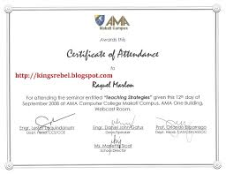 Examples Of Executive Resumes Conference Attendance Certificate