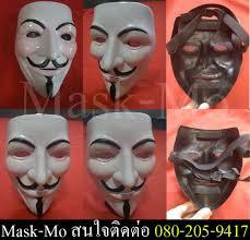 v for vendetta movie mask. Beautiful Vendetta V For Vendetta Movie Prop Mask Replica U0026 Paintball  Buy Product  On Alibabacom Inside E