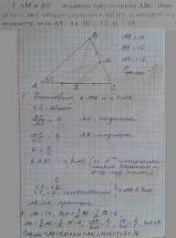 Спиши ру алгебра класс контрольные работы макарычев Фото Спиши ру алгебра 8 класс контрольные работы макарычев