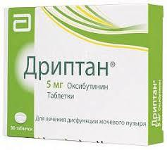 <b>Товиаз</b> цена от 604 руб, <b>Товиаз</b> купить в Москве, инструкция по ...