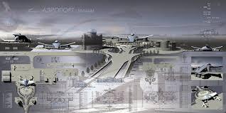 Дипломная работа международный аэропорт Фрилансер Радий  Дипломная работа международный аэропорт
