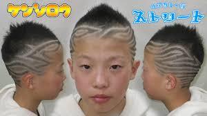 Line6 Hair Garage Street ヘアガレ ジストリ ト 店主のツブヤキ