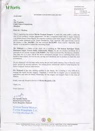 childvisionfoundation ngo child ngo hospital letter hospital letter