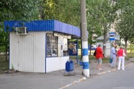 Астрахань Новости Астрахани и Астраханской области В Астрахани на 2 года продлили право аренды на размещение киосков и палаток