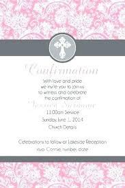 Free Printable Confirmation Invitations E Business Card