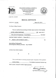 Medical Certificate Sample Doc Copy Production Plan Te Beautiful ...