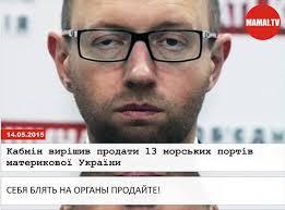 Следующий год будет годом полных проверок всех деклараций госслужащих, - Яценюк - Цензор.НЕТ 8895
