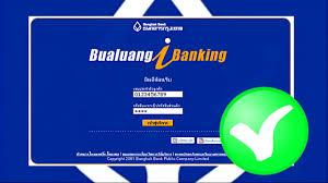วิธีสมัคร Bualuang iBanking ธนาคารกรุงเทพและวิธีฝากเงินเข้า Olymp Trade -  YouTube