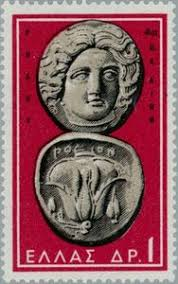 Stamp: Helios (Sun) and Rose, Rhodes, 4th cent. B.C. (Greece) (Ancient  Greek Coins (I)) Mi:GR 700,Sn:GR 643,Yt:GR 679,Sg:GR 803,AFA:GR 718,Kar:GR  817