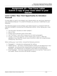 3 Your Cover Letter Resume Portable Document Format