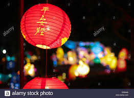 Led Light Chinese Lanterns Decorated Outdoor Around Fo Guang