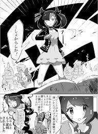 ポケモン 剣 盾 pixiv