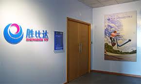office entrance design. Scooter Manufacturer Office Entrance Design