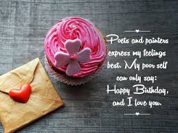 Happy Birthday Love Quotes Delectable Happy Birthday Love Quotes Birthday Wishes For My Love