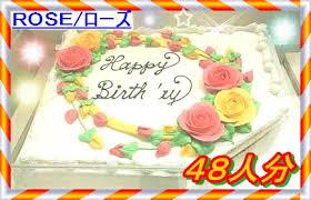 Goodmom Big Cake White Chocolate Can Order Cake Design 48