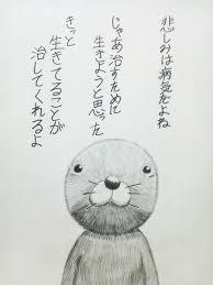 お父さんかっこいいな 虎顎コガク さんのイラスト ニコニコ静画