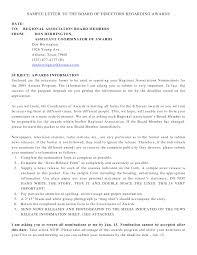 commendation letter sample employee commendation form