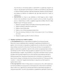pathos logos in persuasive essays synonym tj maths homework  logos persuasive essay picture 5