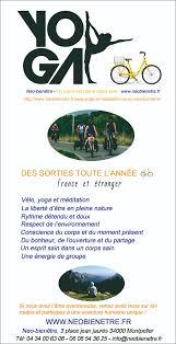 Citation Sur La Rencontre Humaine Oakfieldmustjalafestivalee