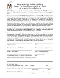 Check Authorization Form Template Check out this Background Check Reviews  Website