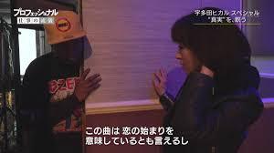 Dp Di Twitter サイド刈り上げてたんだ 宇多田ヒカル