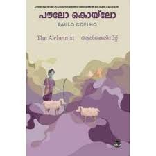 best purchase malayalam novels online images  the alchemist novel summary dc books online bookstore