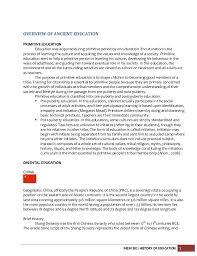 essay for college examples bursary