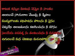 Beautiful Friendship Quotes Telugu Best of Telugu Friendship Love Messages For Her With Beautiful Images