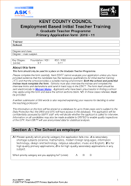 10 example of application for a teacher basic job appication letter primary teacher application form doc by npq14312