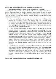 School Essay Examples English Reflective Essay Example Essay Topics High School Essay