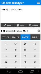 How To Make Tm Symbol Tm Symbol Copy And Paste