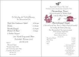 hindu wedding invitation card wordings vertabox com Wedding Card Matter In English For Groom hindu wedding invitation card wordings to inspire you in creating fetching wedding invitation wording 18 Wedding Reception Card Matter