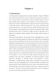 solar thesis paper chapter 11 1 introduction a most important significant look in our modern civilization is