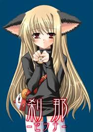 anime characters with cat ears. HttpsreianimecharactersdatabasecomimagesTofukoku For Anime Characters With Cat Ears