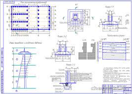 Курсовой проект Выбор типа фундамента промышленного здания  Курсовой проект Выбор типа фундамента промышленного здания