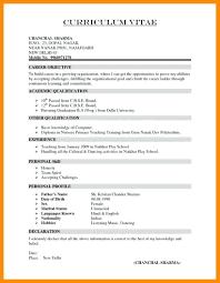 School Teacher Resume Format In Word Resume Template For Teacher Resume 14