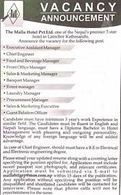 Laundry Manager Job Vacancy In Nepal The Malla Hotel Pvt