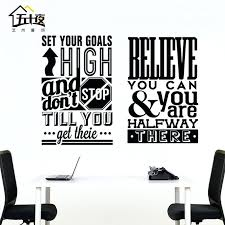 office wall stickers. Delighful Office Office Wall Stickers Popular Sticker Motivation Buy Cheap  Home Inside