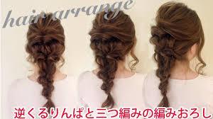 小学生の卒業式に袴に合う髪型簡単で可愛い女の子におすすめのヘア