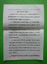 hubei readingmonths jpg an example essay