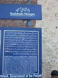 a to badshahi mosque lahore one s destination is never mosque is square in shape main entrance is through a big gate way as shown in the earlier picture about 60 thousands people can offer prayer here at one