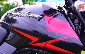 T he bajaj pulsar 200ns/ns200 is a sports bike made by bajaj auto. Bajaj Pulsar 125 Split Seat Bookings Open Official Launch Soon