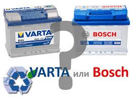 <b>Bosch</b> или Varta? | Сравнительные обзоры аккумуляторов на ...