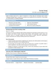 top merchandising coordinator resume samples health service MyPerfectResume  com useful materials for merchandise coordinator Merchandise Coordinator